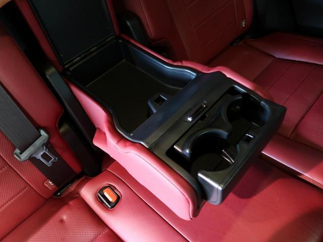 RX300 Fスポーツ メーカーナビ レーダークルーズコントロール プリクラッシュセーフティ レッドレザーシート クリアランスソナー LEDヘッドライト パワーバックドア 禁煙車(40枚目)
