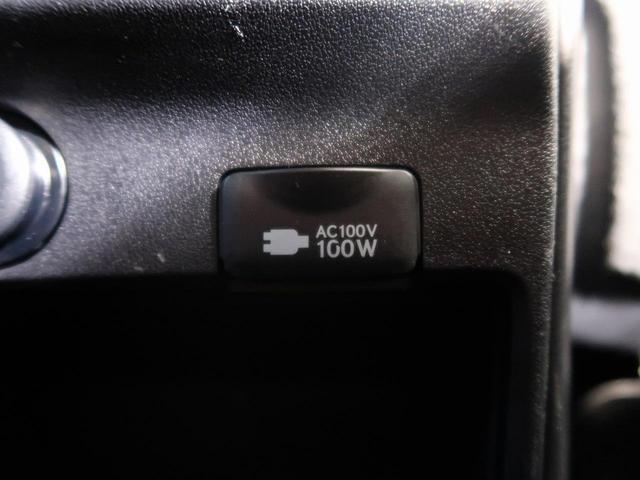RX300 Fスポーツ メーカーナビ レーダークルーズコントロール プリクラッシュセーフティ レッドレザーシート クリアランスソナー LEDヘッドライト パワーバックドア 禁煙車(42枚目)