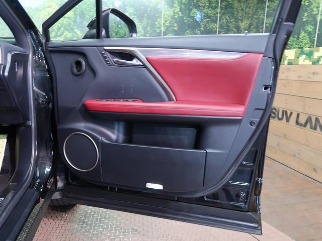 RX300 Fスポーツ メーカーナビ レーダークルーズコントロール プリクラッシュセーフティ レッドレザーシート クリアランスソナー LEDヘッドライト パワーバックドア 禁煙車(44枚目)