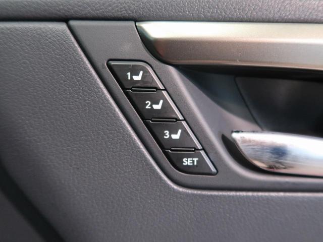 RX300 Fスポーツ メーカーナビ レーダークルーズコントロール プリクラッシュセーフティ レッドレザーシート クリアランスソナー LEDヘッドライト パワーバックドア 禁煙車(46枚目)