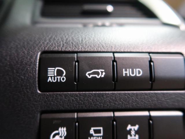 RX300 Fスポーツ メーカーナビ レーダークルーズコントロール プリクラッシュセーフティ レッドレザーシート クリアランスソナー LEDヘッドライト パワーバックドア 禁煙車(49枚目)