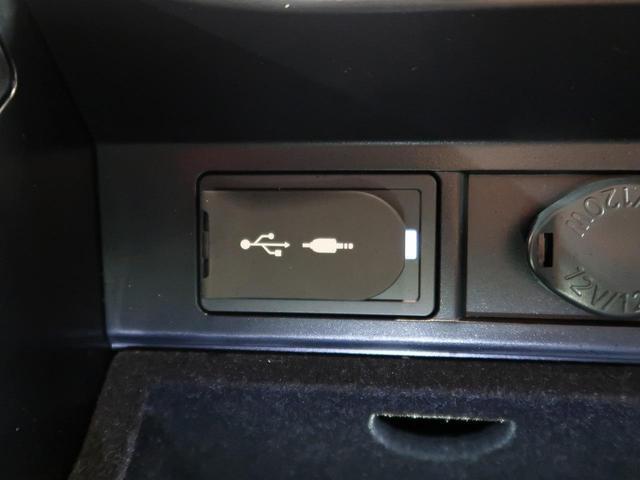 RX300 Fスポーツ メーカーナビ レーダークルーズコントロール プリクラッシュセーフティ レッドレザーシート クリアランスソナー LEDヘッドライト パワーバックドア 禁煙車(55枚目)