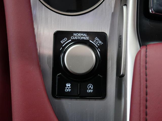 RX300 Fスポーツ メーカーナビ レーダークルーズコントロール プリクラッシュセーフティ レッドレザーシート クリアランスソナー LEDヘッドライト パワーバックドア 禁煙車(57枚目)