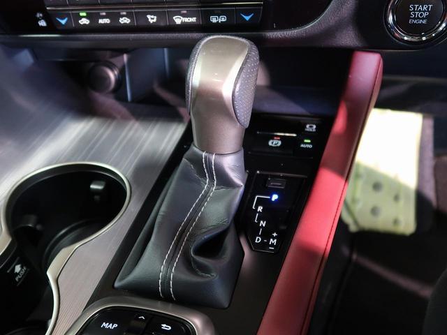 RX300 Fスポーツ メーカーナビ レーダークルーズコントロール プリクラッシュセーフティ レッドレザーシート クリアランスソナー LEDヘッドライト パワーバックドア 禁煙車(59枚目)