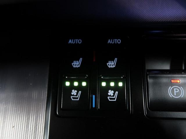 RX300 Fスポーツ メーカーナビ レーダークルーズコントロール プリクラッシュセーフティ レッドレザーシート クリアランスソナー LEDヘッドライト パワーバックドア 禁煙車(61枚目)