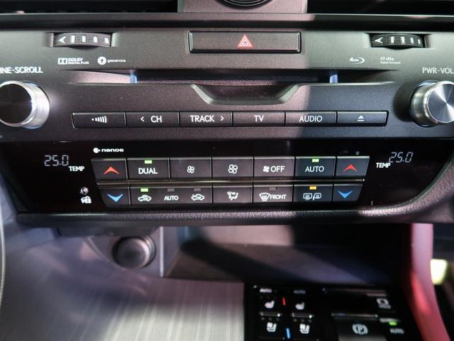 RX300 Fスポーツ メーカーナビ レーダークルーズコントロール プリクラッシュセーフティ レッドレザーシート クリアランスソナー LEDヘッドライト パワーバックドア 禁煙車(62枚目)