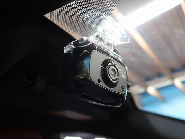RX300 Fスポーツ メーカーナビ レーダークルーズコントロール プリクラッシュセーフティ レッドレザーシート クリアランスソナー LEDヘッドライト パワーバックドア 禁煙車(63枚目)