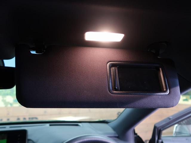 RX300 Fスポーツ メーカーナビ レーダークルーズコントロール プリクラッシュセーフティ レッドレザーシート クリアランスソナー LEDヘッドライト パワーバックドア 禁煙車(65枚目)