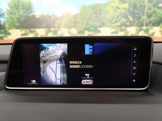 RX300 Fスポーツ メーカーナビ レーダークルーズコントロール プリクラッシュセーフティ レッドレザーシート クリアランスソナー LEDヘッドライト パワーバックドア 禁煙車(66枚目)