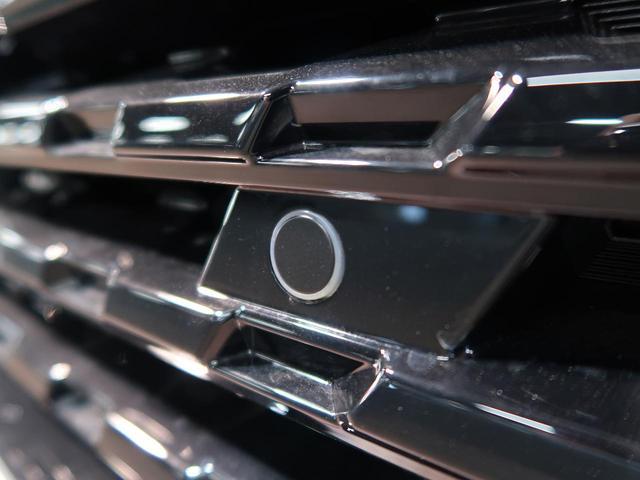 X ツートーンインテリアエディション 登録済未使用車 アラウンドビューモニター デジタルインナーミラー プロパイロット エマージェンシーブレーキ ルーフレール LEDヘッド 純正17AW クリアランスソナー(26枚目)
