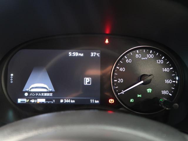 X ツートーンインテリアエディション 登録済未使用車 アラウンドビューモニター デジタルインナーミラー プロパイロット エマージェンシーブレーキ ルーフレール LEDヘッド 純正17AW クリアランスソナー(36枚目)