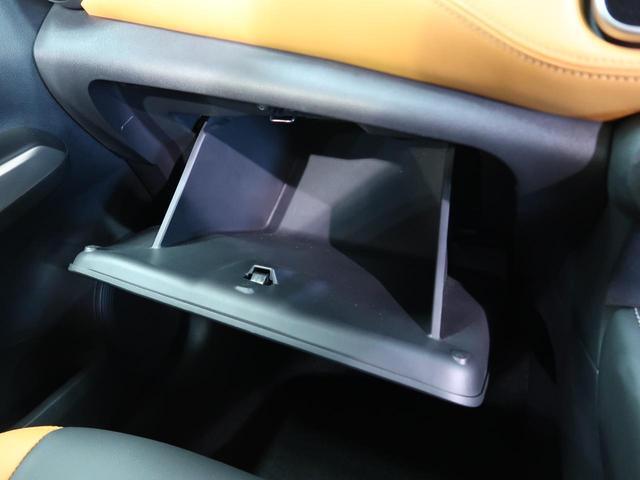 X ツートーンインテリアエディション 登録済未使用車 アラウンドビューモニター デジタルインナーミラー プロパイロット エマージェンシーブレーキ ルーフレール LEDヘッド 純正17AW クリアランスソナー(42枚目)