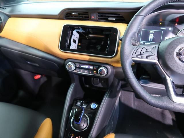 X ツートーンインテリアエディション 登録済未使用車 アラウンドビューモニター デジタルインナーミラー プロパイロット エマージェンシーブレーキ ルーフレール LEDヘッド 純正17AW クリアランスソナー(43枚目)