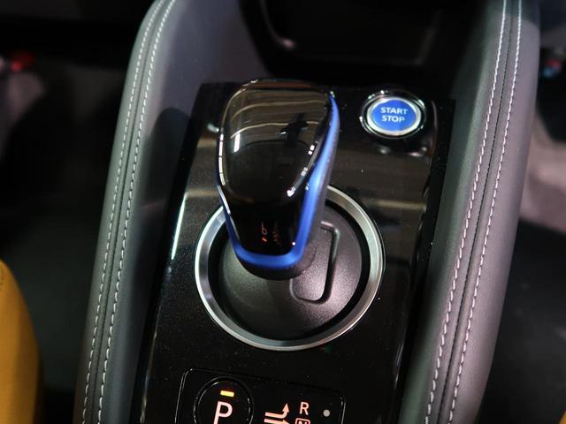 X ツートーンインテリアエディション 登録済未使用車 アラウンドビューモニター デジタルインナーミラー プロパイロット エマージェンシーブレーキ ルーフレール LEDヘッド 純正17AW クリアランスソナー(47枚目)