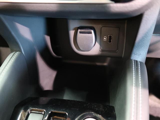 X ツートーンインテリアエディション 登録済未使用車 アラウンドビューモニター デジタルインナーミラー プロパイロット エマージェンシーブレーキ ルーフレール LEDヘッド 純正17AW クリアランスソナー(50枚目)