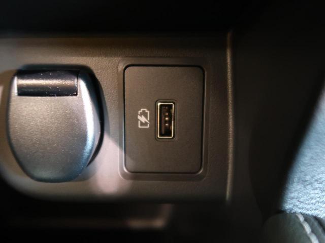 X ツートーンインテリアエディション 登録済未使用車 アラウンドビューモニター デジタルインナーミラー プロパイロット エマージェンシーブレーキ ルーフレール LEDヘッド 純正17AW クリアランスソナー(51枚目)