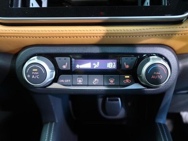 X ツートーンインテリアエディション 登録済未使用車 アラウンドビューモニター デジタルインナーミラー プロパイロット エマージェンシーブレーキ ルーフレール LEDヘッド 純正17AW クリアランスソナー(52枚目)