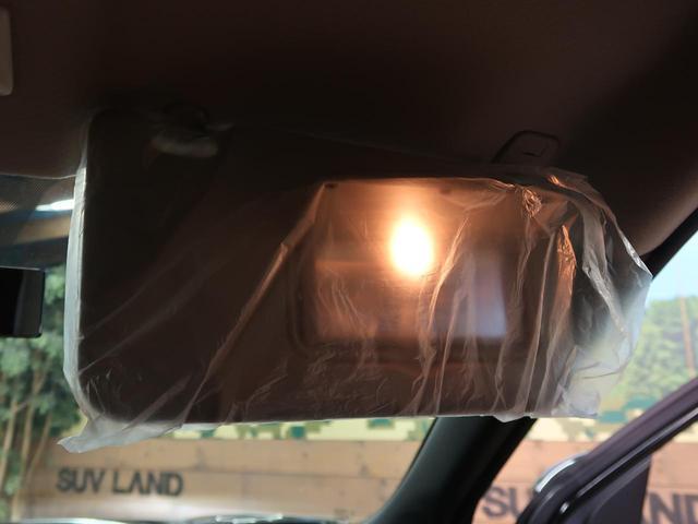 X ツートーンインテリアエディション 登録済未使用車 アラウンドビューモニター デジタルインナーミラー プロパイロット エマージェンシーブレーキ ルーフレール LEDヘッド 純正17AW クリアランスソナー(54枚目)