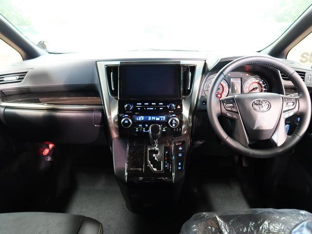 2.5 ゴールデンアイズII 登録済未使用車 ディスプレイオーディオ ムーンルーフ 両側電動スライドドア レーダークルーズコントロール トヨタセーフティセンス クリアランスソナー パワーバックドア LEDヘッドライト(4枚目)