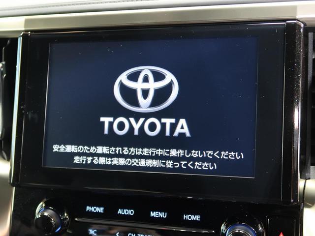 2.5 ゴールデンアイズII 登録済未使用車 ディスプレイオーディオ ムーンルーフ 両側電動スライドドア レーダークルーズコントロール トヨタセーフティセンス クリアランスソナー パワーバックドア LEDヘッドライト(5枚目)