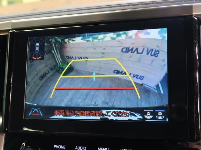 2.5 ゴールデンアイズII 登録済未使用車 ディスプレイオーディオ ムーンルーフ 両側電動スライドドア レーダークルーズコントロール トヨタセーフティセンス クリアランスソナー パワーバックドア LEDヘッドライト(6枚目)