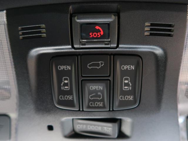 2.5 ゴールデンアイズII 登録済未使用車 ディスプレイオーディオ ムーンルーフ 両側電動スライドドア レーダークルーズコントロール トヨタセーフティセンス クリアランスソナー パワーバックドア LEDヘッドライト(11枚目)