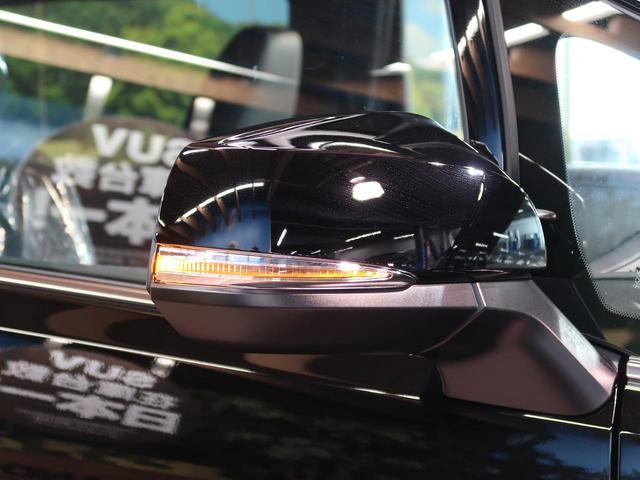 2.5 ゴールデンアイズII 登録済未使用車 ディスプレイオーディオ ムーンルーフ 両側電動スライドドア レーダークルーズコントロール トヨタセーフティセンス クリアランスソナー パワーバックドア LEDヘッドライト(22枚目)