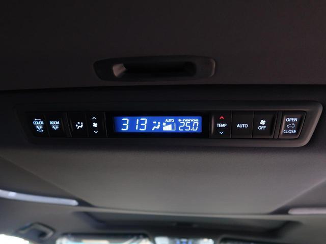2.5 ゴールデンアイズII 登録済未使用車 ディスプレイオーディオ ムーンルーフ 両側電動スライドドア レーダークルーズコントロール トヨタセーフティセンス クリアランスソナー パワーバックドア LEDヘッドライト(41枚目)