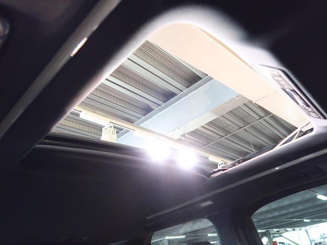 2.5 ゴールデンアイズII 登録済未使用車 ディスプレイオーディオ ムーンルーフ 両側電動スライドドア レーダークルーズコントロール トヨタセーフティセンス クリアランスソナー パワーバックドア LEDヘッドライト(42枚目)