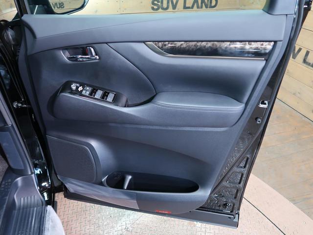 2.5 ゴールデンアイズII 登録済未使用車 ディスプレイオーディオ ムーンルーフ 両側電動スライドドア レーダークルーズコントロール トヨタセーフティセンス クリアランスソナー パワーバックドア LEDヘッドライト(44枚目)