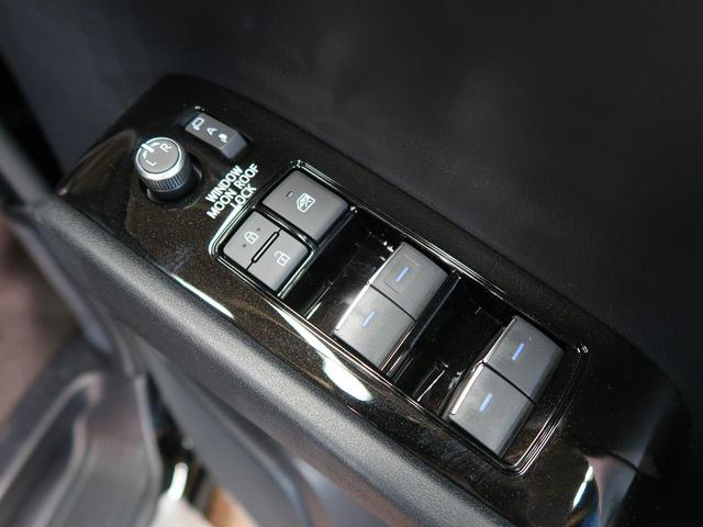 2.5 ゴールデンアイズII 登録済未使用車 ディスプレイオーディオ ムーンルーフ 両側電動スライドドア レーダークルーズコントロール トヨタセーフティセンス クリアランスソナー パワーバックドア LEDヘッドライト(45枚目)