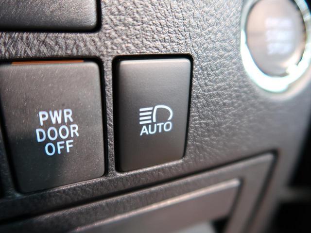 2.5 ゴールデンアイズII 登録済未使用車 ディスプレイオーディオ ムーンルーフ 両側電動スライドドア レーダークルーズコントロール トヨタセーフティセンス クリアランスソナー パワーバックドア LEDヘッドライト(47枚目)