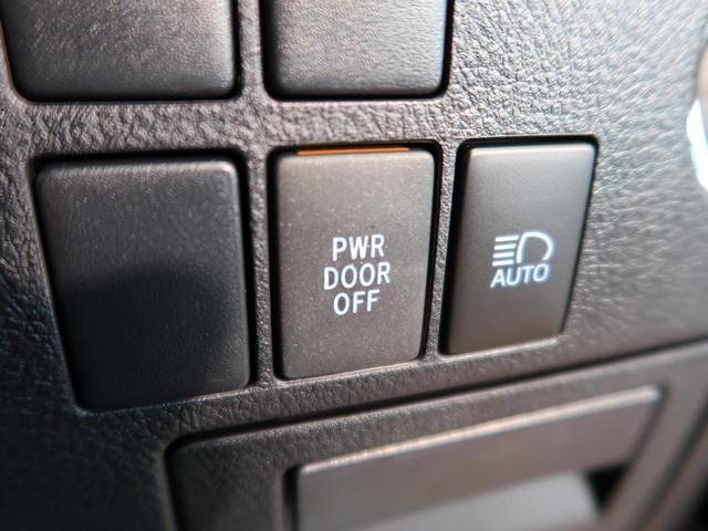 2.5 ゴールデンアイズII 登録済未使用車 ディスプレイオーディオ ムーンルーフ 両側電動スライドドア レーダークルーズコントロール トヨタセーフティセンス クリアランスソナー パワーバックドア LEDヘッドライト(48枚目)