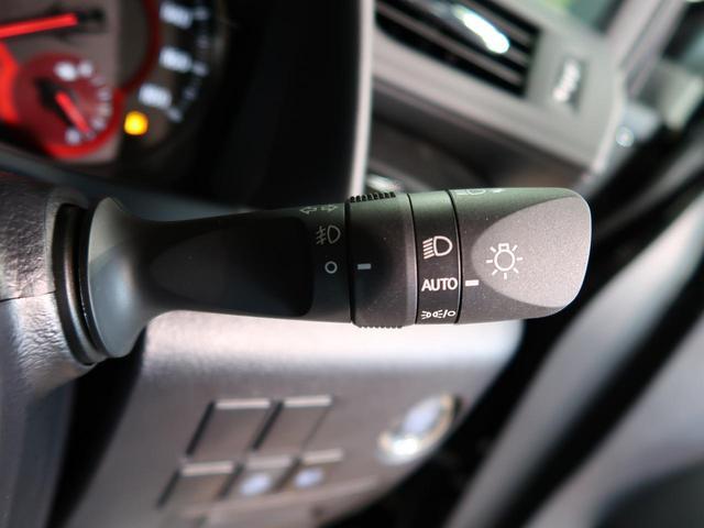 2.5 ゴールデンアイズII 登録済未使用車 ディスプレイオーディオ ムーンルーフ 両側電動スライドドア レーダークルーズコントロール トヨタセーフティセンス クリアランスソナー パワーバックドア LEDヘッドライト(50枚目)