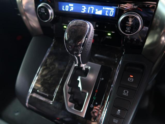 2.5 ゴールデンアイズII 登録済未使用車 ディスプレイオーディオ ムーンルーフ 両側電動スライドドア レーダークルーズコントロール トヨタセーフティセンス クリアランスソナー パワーバックドア LEDヘッドライト(58枚目)
