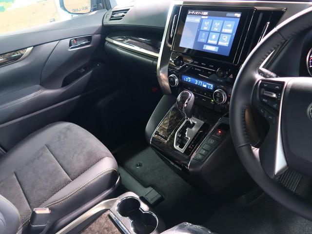 2.5 ゴールデンアイズII 登録済未使用車 ディスプレイオーディオ ムーンルーフ 両側電動スライドドア レーダークルーズコントロール トヨタセーフティセンス クリアランスソナー パワーバックドア LEDヘッドライト(60枚目)