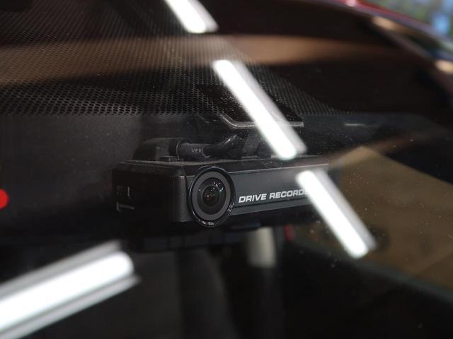 20X 後期 純正9型ナビ アラウンドビューモニター LEDヘッドライト クリアランスソナー プロパイロット パワーバックドア 撥水カプロンシート アイドリングストップ(22枚目)