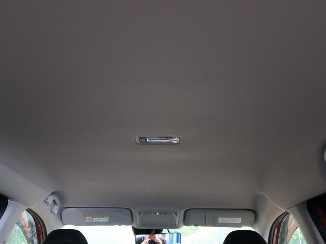 20X 後期 純正9型ナビ アラウンドビューモニター LEDヘッドライト クリアランスソナー プロパイロット パワーバックドア 撥水カプロンシート アイドリングストップ(35枚目)