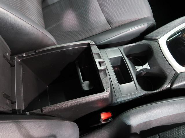 20X 後期 純正9型ナビ アラウンドビューモニター LEDヘッドライト クリアランスソナー プロパイロット パワーバックドア 撥水カプロンシート アイドリングストップ(52枚目)