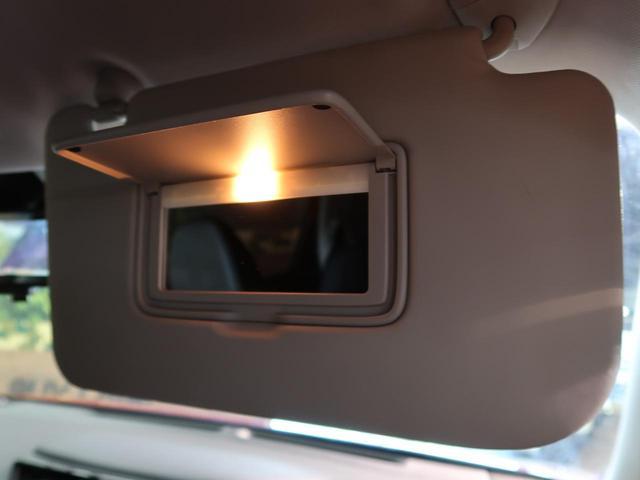 20X 後期 純正9型ナビ アラウンドビューモニター LEDヘッドライト クリアランスソナー プロパイロット パワーバックドア 撥水カプロンシート アイドリングストップ(55枚目)