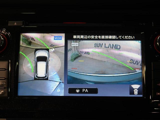 20Xi ハイブリッド 禁煙車 純正SDナビ Bluetooth接続 全周囲カメラ プロパイロット パークアシスト 電動リアゲート 純正17AW LEDヘッド ETC デュアルエアコン(7枚目)