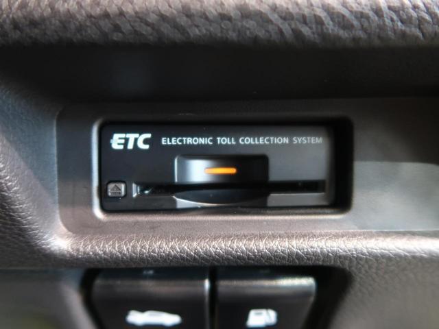 20Xi ハイブリッド 禁煙車 純正SDナビ Bluetooth接続 全周囲カメラ プロパイロット パークアシスト 電動リアゲート 純正17AW LEDヘッド ETC デュアルエアコン(10枚目)