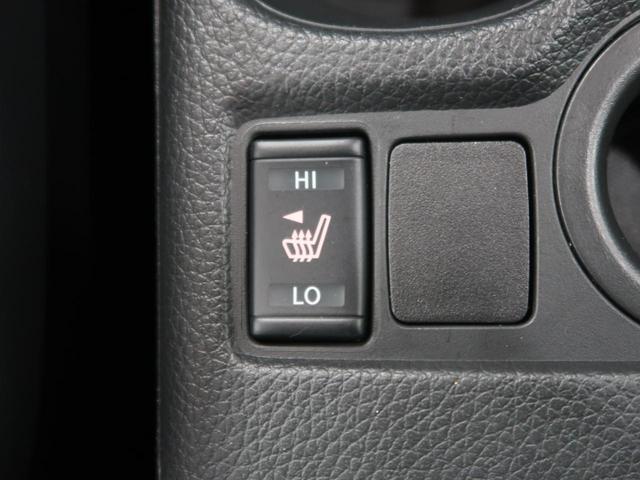 20Xi ハイブリッド 禁煙車 純正SDナビ Bluetooth接続 全周囲カメラ プロパイロット パークアシスト 電動リアゲート 純正17AW LEDヘッド ETC デュアルエアコン(11枚目)