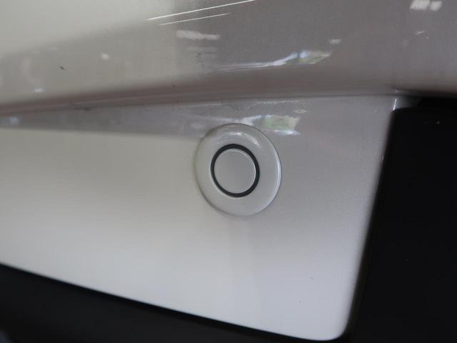 20Xi ハイブリッド 禁煙車 純正SDナビ Bluetooth接続 全周囲カメラ プロパイロット パークアシスト 電動リアゲート 純正17AW LEDヘッド ETC デュアルエアコン(27枚目)