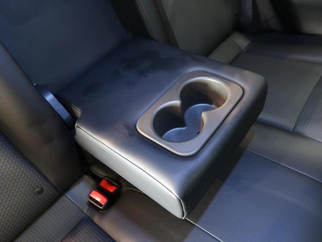 20Xi ハイブリッド 禁煙車 純正SDナビ Bluetooth接続 全周囲カメラ プロパイロット パークアシスト 電動リアゲート 純正17AW LEDヘッド ETC デュアルエアコン(42枚目)