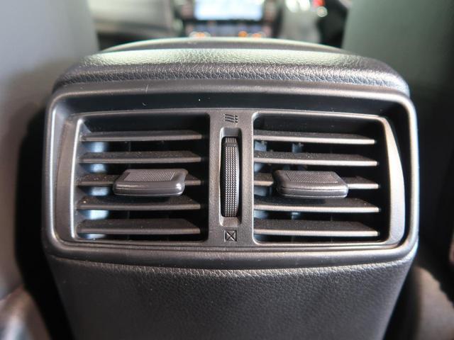 20Xi ハイブリッド 禁煙車 純正SDナビ Bluetooth接続 全周囲カメラ プロパイロット パークアシスト 電動リアゲート 純正17AW LEDヘッド ETC デュアルエアコン(43枚目)