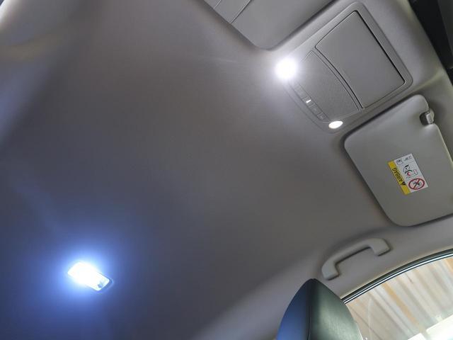 20Xi ハイブリッド 禁煙車 純正SDナビ Bluetooth接続 全周囲カメラ プロパイロット パークアシスト 電動リアゲート 純正17AW LEDヘッド ETC デュアルエアコン(45枚目)