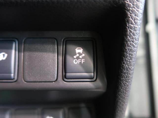 20Xi ハイブリッド 禁煙車 純正SDナビ Bluetooth接続 全周囲カメラ プロパイロット パークアシスト 電動リアゲート 純正17AW LEDヘッド ETC デュアルエアコン(46枚目)