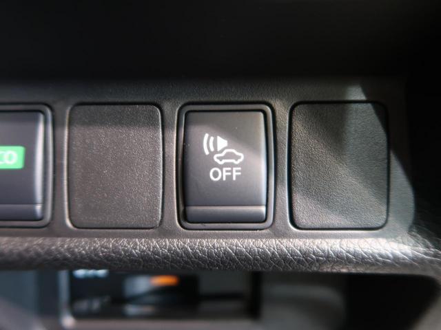 20Xi ハイブリッド 禁煙車 純正SDナビ Bluetooth接続 全周囲カメラ プロパイロット パークアシスト 電動リアゲート 純正17AW LEDヘッド ETC デュアルエアコン(48枚目)