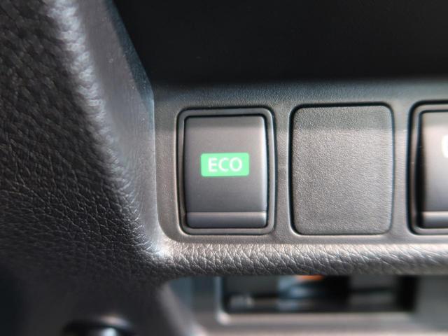 20Xi ハイブリッド 禁煙車 純正SDナビ Bluetooth接続 全周囲カメラ プロパイロット パークアシスト 電動リアゲート 純正17AW LEDヘッド ETC デュアルエアコン(49枚目)